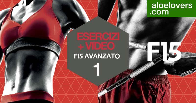 esercizi-fit-15-forever-f15-avanzato-aloelovers